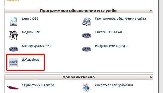 Битрикс введена информация о хостинге создать хостинг cs
